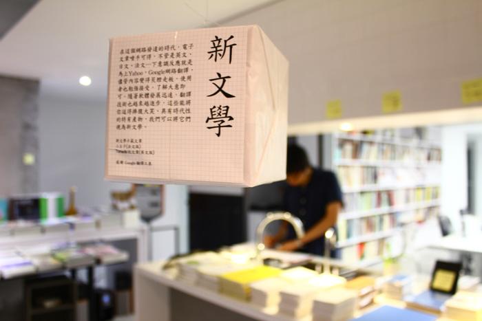 水越設計, AGUA Design, 5坪水越的吉光片羽展, 水越的偏愛手記, love book, 都市酵母, 這條街, 5坪水越