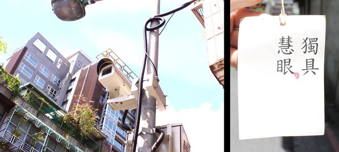 水越設計, AGUA Design, 街頭街語, 都市酵母, CITY YEAST, 5坪水越, 5lab, 5 lab, 街頭裝置